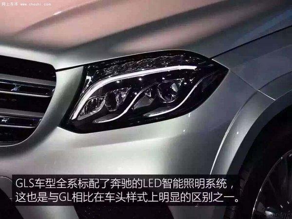 2017款奔驰GLS450配置首次公布 首批预定-图3