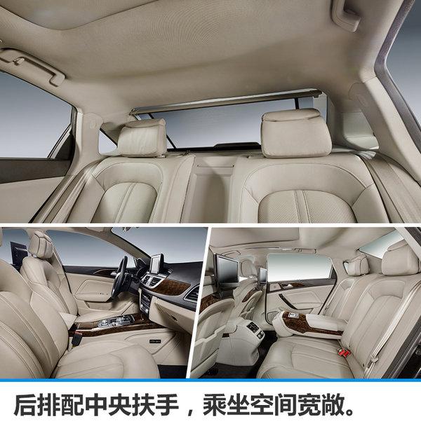 众泰中大型轿车Z700H正式上市 11.98-11.xx万-图7