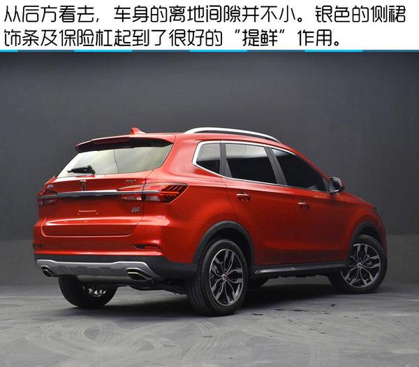 何为互联网汽车 荣威RX5顶配版详尽实拍-图12