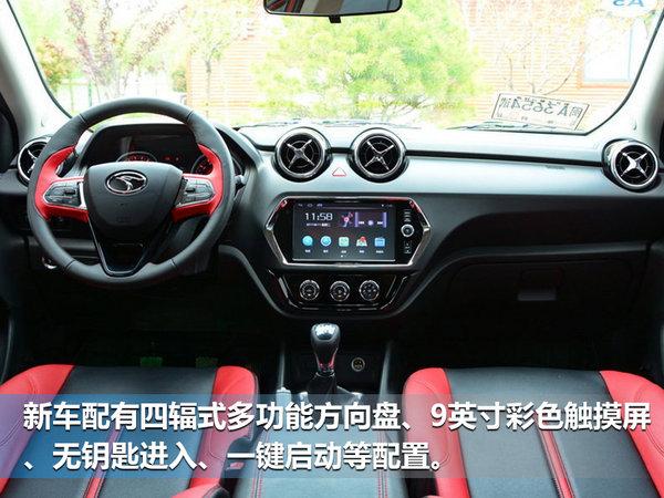 东南DX3 SRG正式上市 XX.XX万元起售-图3