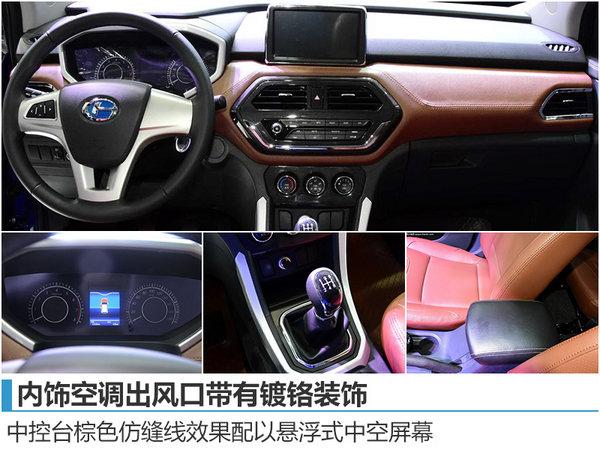 昌河M70大7座MPV明日上市 5.39万元起-图3