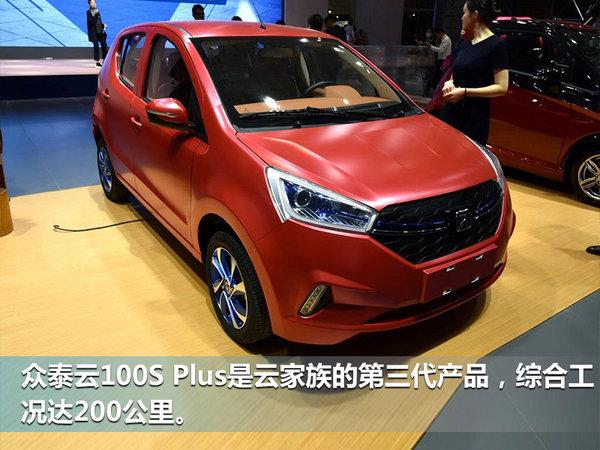 众泰电动车销量增长123% 年内将推出两款新车-图3