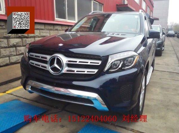 2017款奔驰GLS450 底价再现津门惠战到底-图3