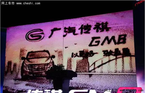 全场景奢享大型MPV传祺GM8 兰州尊享上市-图6