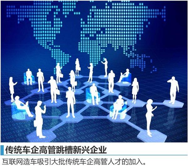 2016年度中国汽车市场十六大新闻评选-图11