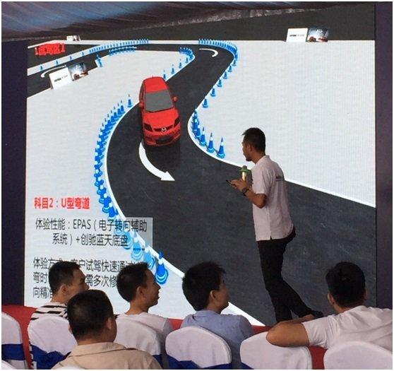 不辜负—长安马自达极限挑战试驾会落幕-图3