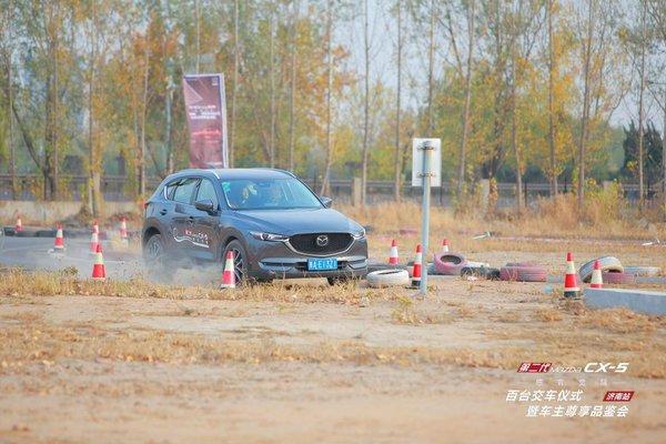 第二代Mazda CX-5百台交车仪式暨品鉴会-图6