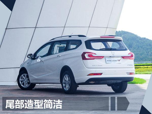 宝骏新310W将推自动档车型 匹配AMT变速箱-图4