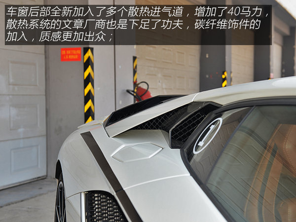 体验全新Aventador S 兰博基尼赛道驾驶培训-图7