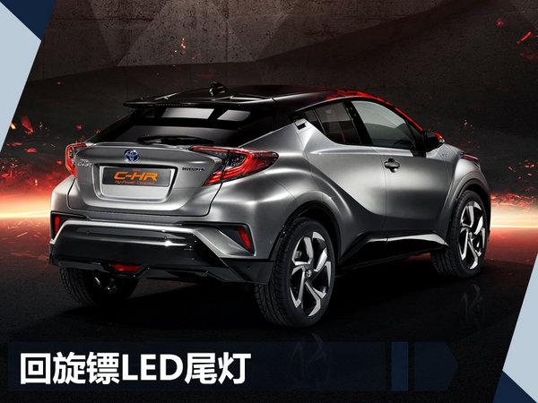 丰田C-HR Hy-Power概念车发布 外观细节换新-图4