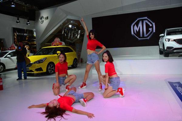 为年轻而生 全新名爵MG3西安车展上市-图2