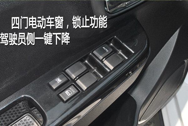 城市7座SUV新选择 全新SWM斯威X3实拍-图14
