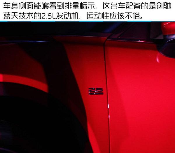 2016北京国际车展 马自达全新CX-4实拍-图7