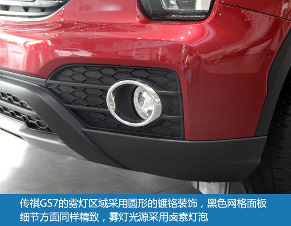 都市大5座SUV 东莞实拍广汽传祺GS7-图4