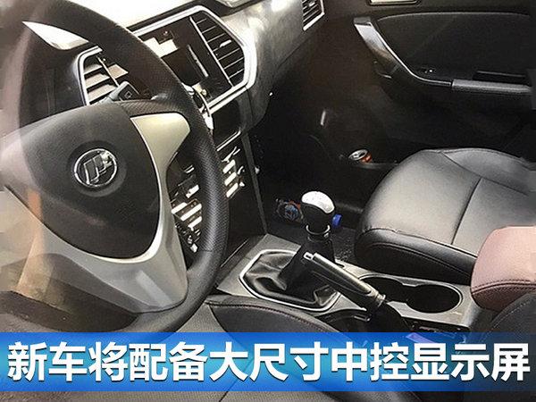 """力帆新小型SUV""""鹏飞""""将上市 外观酷似哈弗H2-图1"""