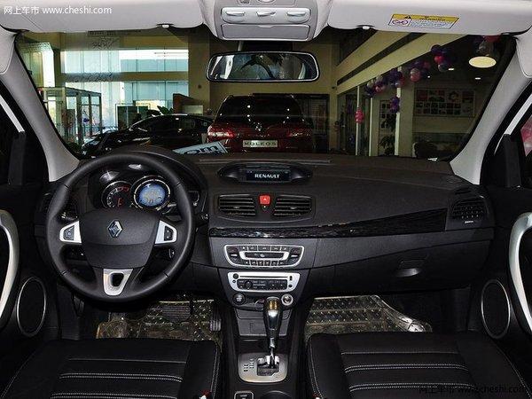 天津购雷诺风朗优惠2.5万 现车销售-图3
