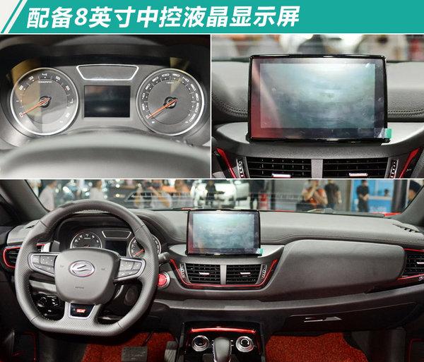 陆风逍遥全新SUV将1月4日上市 预计售8-12万-图4