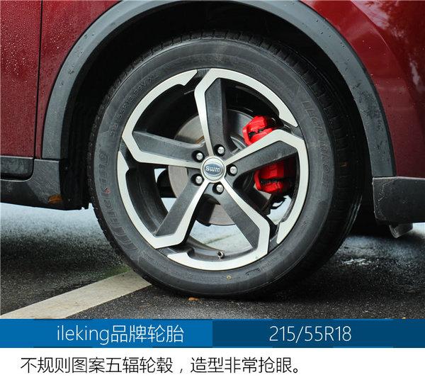动力更加强劲  斯威X7 1.5T车型太湖试驾-图3