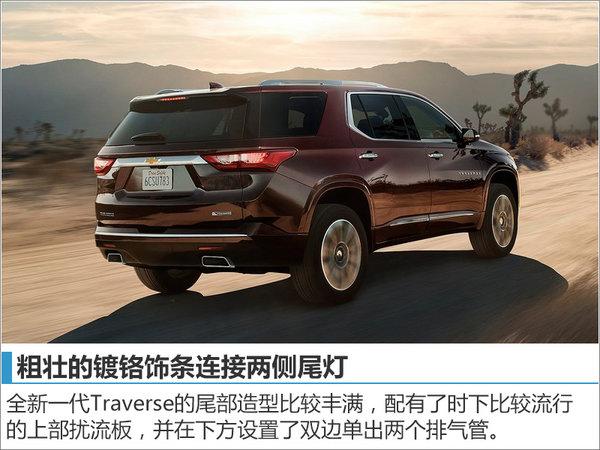雪佛兰全新大型SUV发布 比奔驰GLS还长-图4