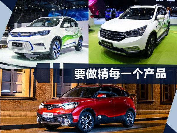 """刘洪:东风风神两款新车来袭 加速""""品牌向上""""-图1"""