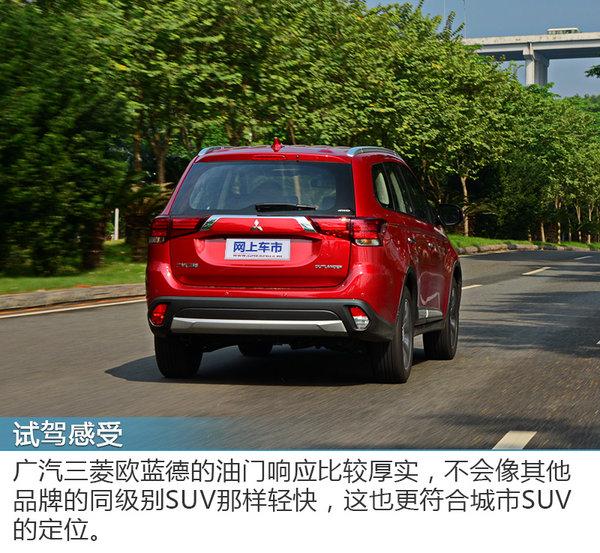 全能型选手 广汽三菱欧蓝德2.4L性能测试-图6