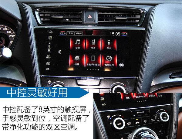 成功的冒险家 广汽讴歌CDX尊享版试驾-图3