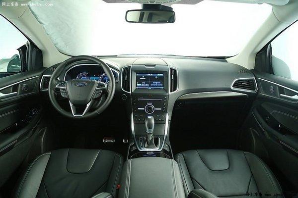 福特锐界2015款国产报价 16.98万起抢购-图7