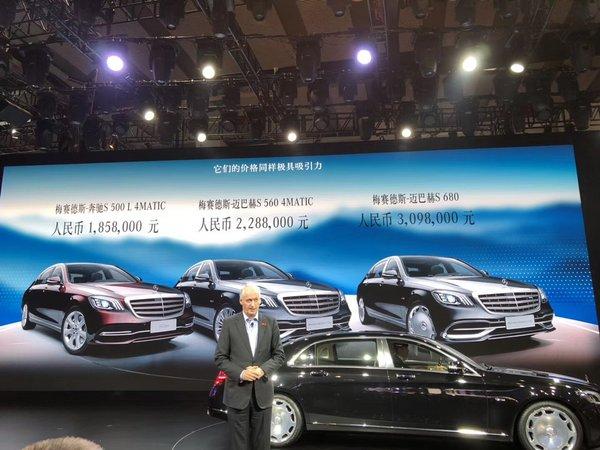 新款奔驰S500L 4Matic正式上市 售185.8万-图1