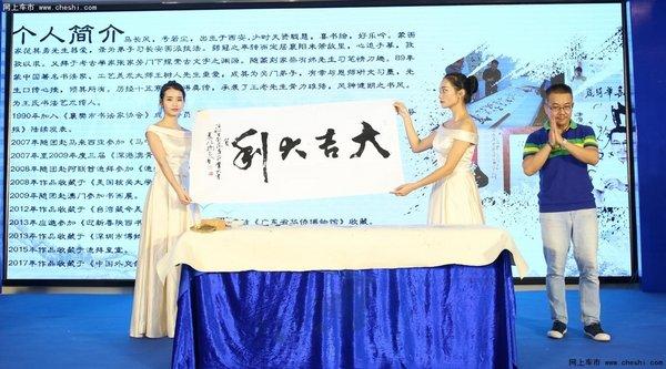 深圳吉顺4S店开业盛典圆满礼成-图15