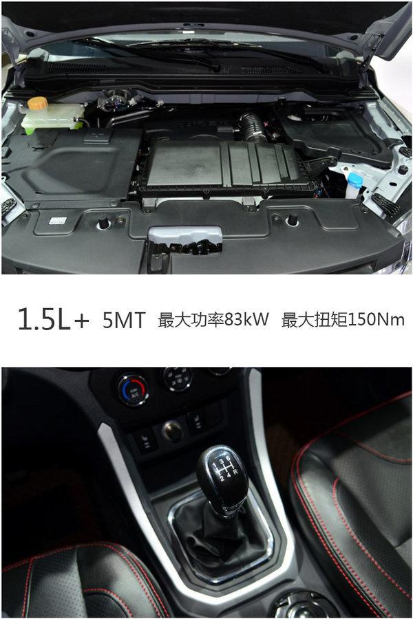 昌河MPV-M70正式上市 售价XX起-图8