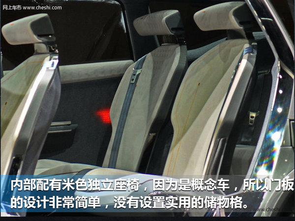吉利高端MPV概念车全球首发 让合资恐慌了?-图5