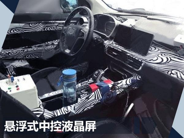 吉利推全新小型SUV 采用溜背设计/竞争宝骏510-图4