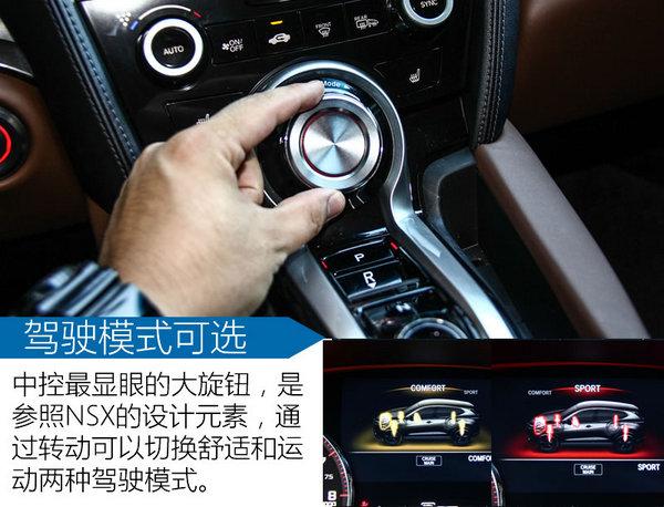 成功的冒险家 广汽讴歌CDX尊享版试驾-图7