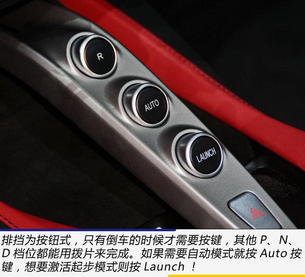 Fphone SE开卖了 广州车展实拍法拉利Portofino-图5