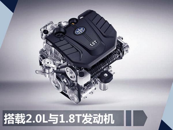 奔腾20周年纪念款正式上市 售7.28-15.08万元-图1