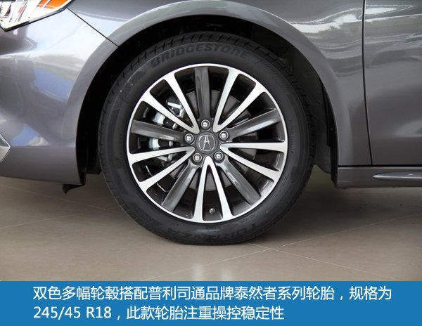 东莞实拍广汽讴歌TLX-L-图11