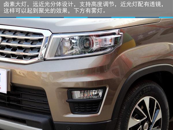 硬派新7座SUV—石家庄实拍长安欧尚X70A-图4