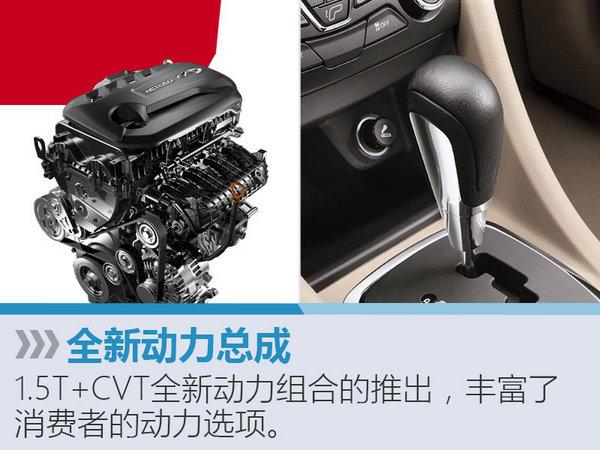 奇瑞新款A级车-官图曝光 预计7.3万起售-图4
