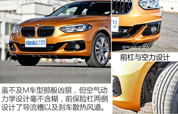 运动本性不妥协 试驾全新BMW-1系运动轿车-图5