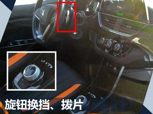 搭iAMT变速箱 宝骏310两款新车将于年内上市-图3