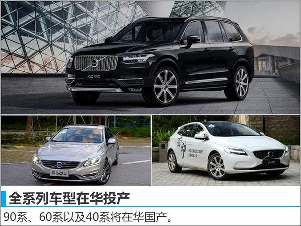 沃尔沃11月在华增12.8% 将加速产品布局-图6