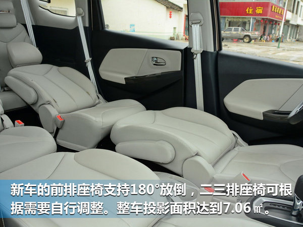 东风启辰M50V正式上市 售价6.58-8.49万-图1