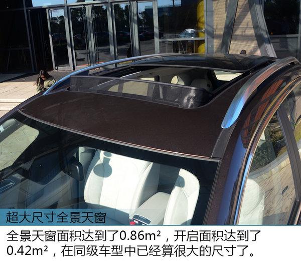 实力派混动SUV 试荣威eRX5插电混动版-图8