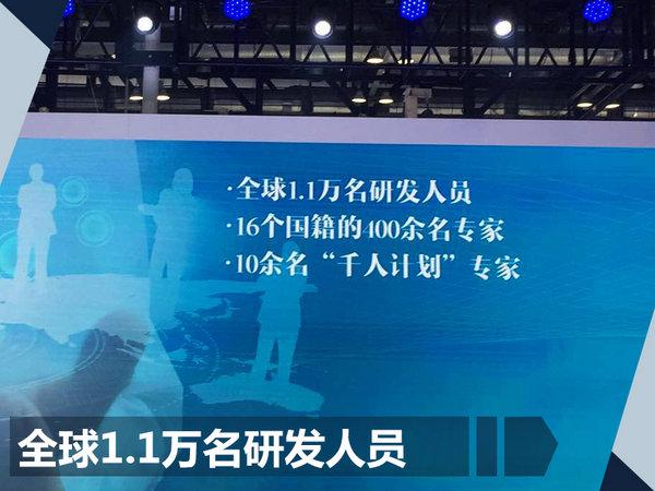 长安将投产21款纯电动+12款插电混动 死盯特斯拉-图5
