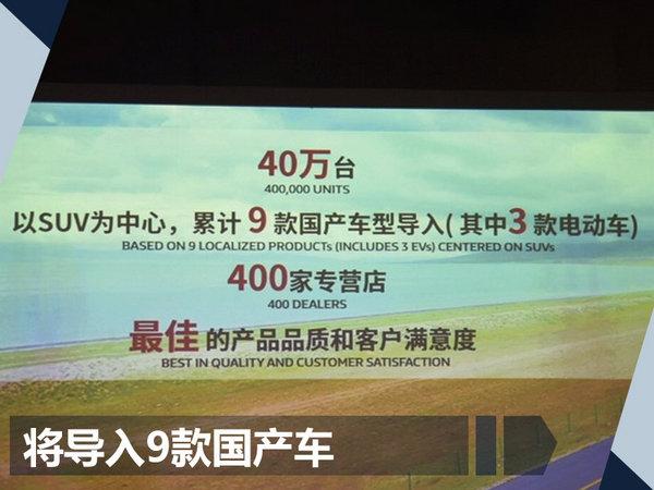 东风雷诺1-11月销量超6.6万辆 将挑战7万目标-图6
