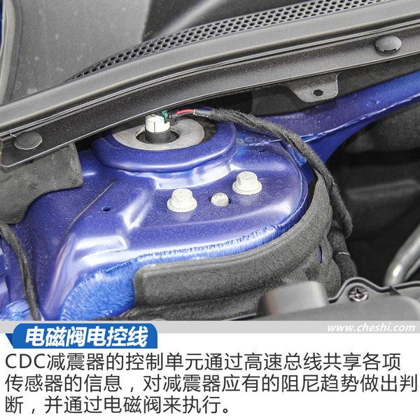 全家人都满意的B级运动轿车 君威GS底盘技术试驾-图9