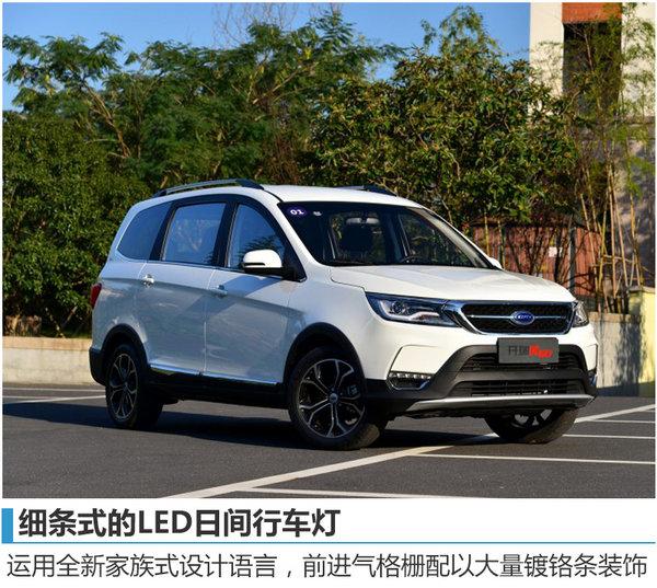 开瑞7座SUV K60 今日上市 起售价不足6万高清图片