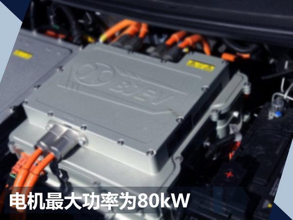 北汽新能源将推出EX400 动力大增/续航400km-图4