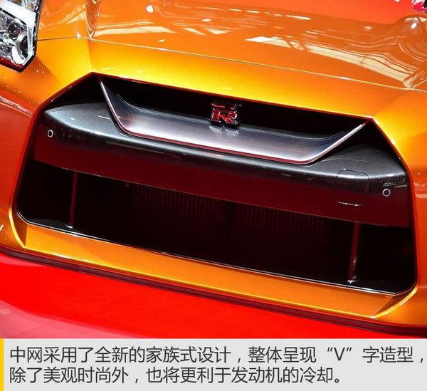 赶在换代前的再进化!车展实拍新GT-R-图4