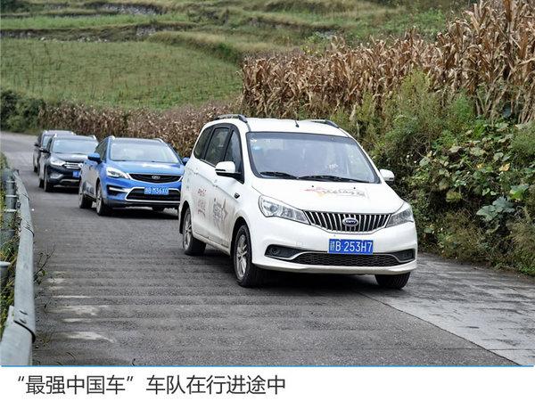 """致敬历史 中石油为""""最强中国车""""车队加油-图4"""